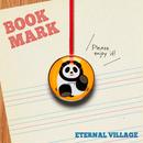「楽しく遊ぶパンダのクリップ型ブックマーク」no.193