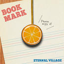 「オレンジ柄のクリップ型ブックマーク」no.023