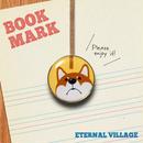「何かが気になる柴犬のクリップ型ブックマーク」no.203
