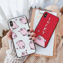 Lucky pig iphone case
