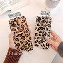 Leopard strap iphone case