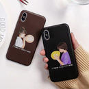 Balloon couple iphone case