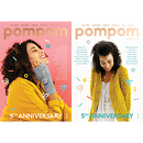 Pom Pom  issue 21  summer  2017