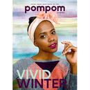 Pom Pom  issue 23  winter 2017 冬号 再入荷!(代引きはできません)