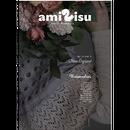 amirisu issue 16 SUMMER 2018[日本語版]代引き不可
