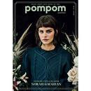 Pom Pom  issue 27