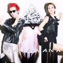 【シングル】WANAWANA/MURAMURA