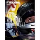 F1SCENE 2009 vol.1