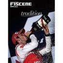 F1SCENE 2010 vol.2