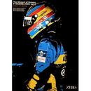 F1SCENE 2005 vol.2