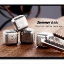 再利用可能 ステンレス鋼のアイスキューブ 8個入り ウィスキーに最適