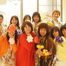 【40名満席】秋のオフ会、お申込みフォーム