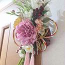 お正月飾り☆京都西陣織(芍薬/ローズ色)水引しめ飾り 新年 お正月