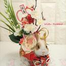 うさぎのフラワーポット《お正月・バージョン》京都西陣織 赤 迎春