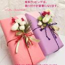 有料ギフトラッピング《和柄 和風のギフト、お正月、お祝いのプレゼントに♡》ゆうパック60サイズの配送のみ対応‼ ※他の商品と一緒に、ご購入ください。