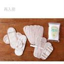 メイド・イン・アース 日本製 オーガニックコットン布ナプキン 準備セット