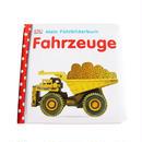 [洋書] ドイツ 絵本/ボードブック Fahrzeuge