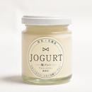 酒粕でできた植物性ヨーグルト「醸グルト(JOGURT)」瓶詰め100g