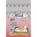 ウィッシュサーモン 720g