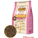 NATURAL  CHOICE 超小型用 成犬用 チキン&玄米 2㎏