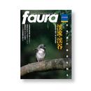 faura(ファウラ)8号【2005.6.15発行】