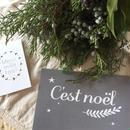 postcard ★C'est Noël