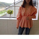 vitamin color blouse