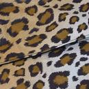 アウトレット エルゴカバー  豹柄 レオパード柄