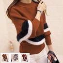 【Fcstyle】【送料無料】ローゲージで編み上げたゆったりサイズのセーター 盛り袖 カラー切り替え ドルマン袖