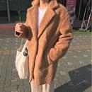boa JK coat