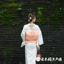0224 美品☆優品☆夏物 名古屋帯 正絹
