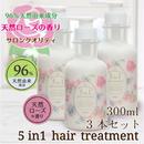 【送料無料】5in1 hair treatment (3本セット 20%OFF)