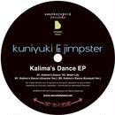 Kuniyuki & Jimpster / Kalima's Dance EP