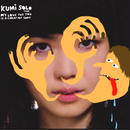 Kumisolo - My Love For You Is A Cheap Pop Song (CD)