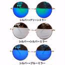 【全3色】ラウンドミラーサングラス