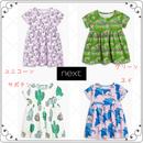 ワンピース  (3~24か月)  ユニコーン/グリーン/サボテン/エイ