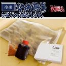 むつみ餃子【冷凍】 20個入