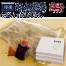 むつみ餃子【冷凍】 20個入×3セット