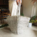 RECTANGLE Silver Basket