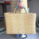 warang wayan straw basket tall size : L