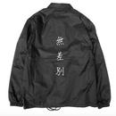 "forte official 2017 coach Jacket""無差別""《裏ボア》-Black"