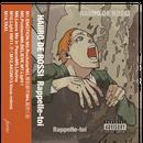 【3/20発売】HAIIRO DE ROSSI  「Rappelle-toi」(TAPE)