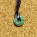 天然アマゾナイト0.6g|根付け紐付き☆原石から磨きました