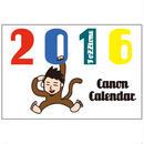 【SALE】キャノンカレンダー2016