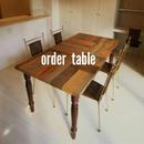 オーダーメイドテーブル