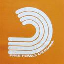【廃盤カラーSALE】石垣島SURF Tシャツ / オレンジ