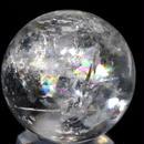 【風水置物】レムリアン水晶〜古代レムリア文明のメッセージ〜45ミリ台座付き