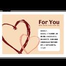 プレゼント用メッセージカード
