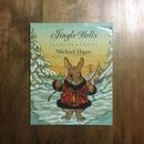 「Jingle Bells」Michael Hague