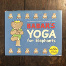 「BABAR'S YOGA for Elephants」Laurent de Brunhoff(ロラン・ド・ブリュノフ)